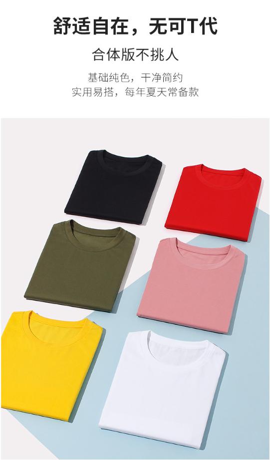 精选长绒棉品质T恤(图3)