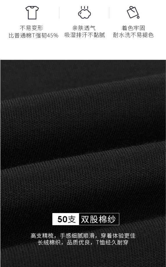 精选长绒棉品质T恤(图8)