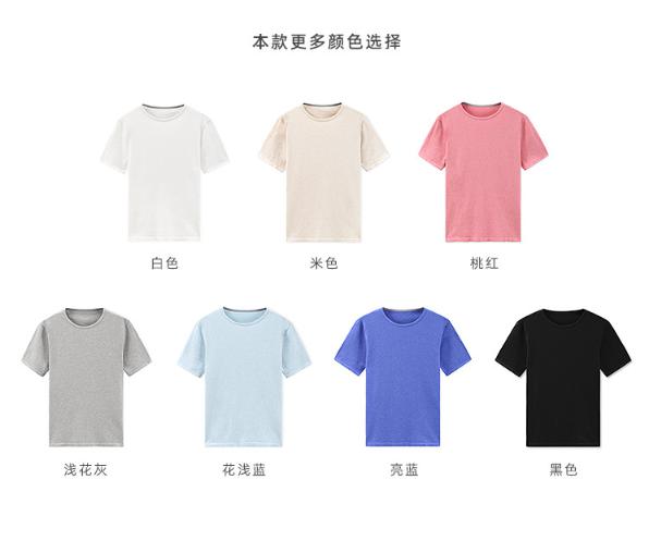 精品纯棉T恤(图4)
