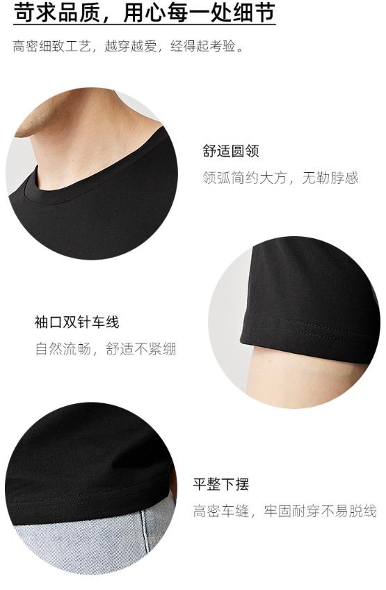加厚精梳棉精品T恤(图5)