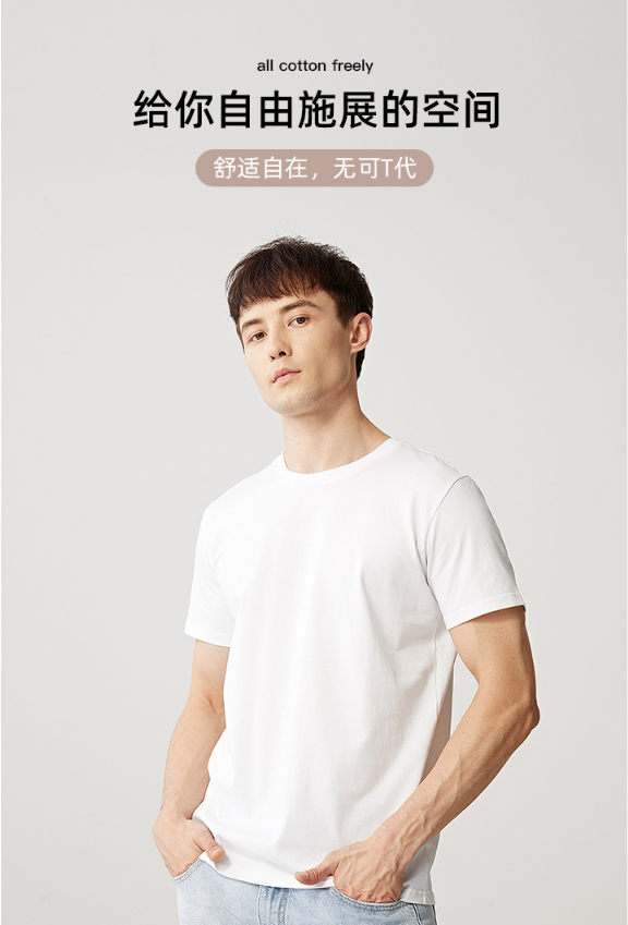 加厚精梳棉精品T恤(图1)